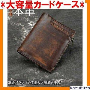 大容量カードケース メンズ財布 メンズ二つ折り財布 メンズ 本革牛革 レザ 財 レザー大容量 カードケース名刺入れ メン 325
