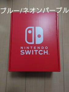 ニンテンドースイッチ 有機EL カスタマイズ ブルー/ネオンパープル   Nintendo Switch マイニンテンドーストア
