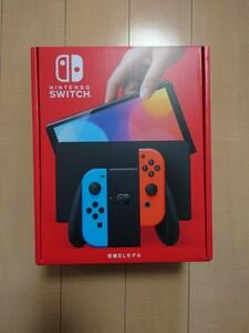 Nintendo Switch 本体 有機ELモデル  ネオンブルー ネオンレッド 新品未開封
