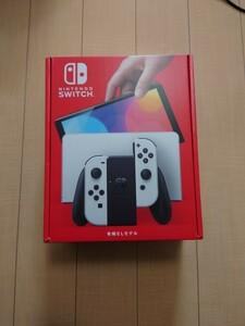 Nintendo Switch 本体 有機ELモデル   ホワイト 新品未開封