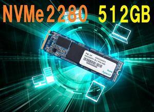 新品未使用 Apacer SSD 512GB M.2 2280 NVMe PCIe アペイサー