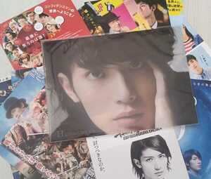 new goods unused 2012 super handle Samurai b... clear file three . spring horse valuable goods Flyer 17 sheets