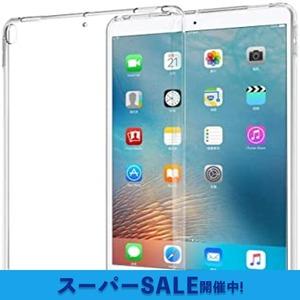 クリア iPad Air 3 / iPad Pro 10.5 iPad Air 3 ケース iPad Pro 10.5 ケース【