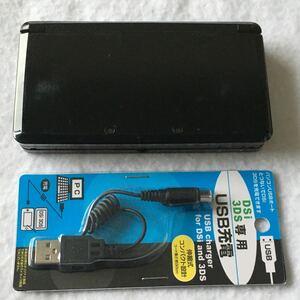 ニンテンドー 3DS コスモブラック 本体 充電器 セット 9030