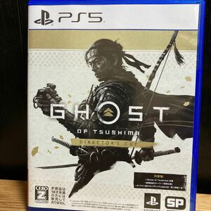 PS5ソフト GOST OF TUSIMA DIRECTOR'S CUT