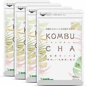 コンブチャ 約12か月分(90粒×4袋) シードコムス   紅茶キノコ 酵母 乳酸菌  ダイエット