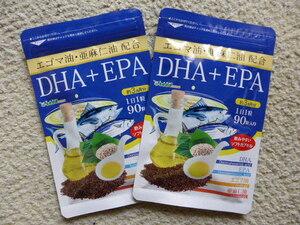DHA EPA オメガ3 αリノレン酸 エゴマ油 亜麻仁油配合 約6ヶ月(90粒×2袋)  シードコムス