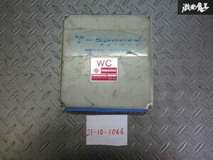 保証付!! ショップオリジナル S14 シルビア SR20DET ターボ 前期 MT車 23710-69F00 エンジンコンピューター ECU CPU 即納 棚M-1