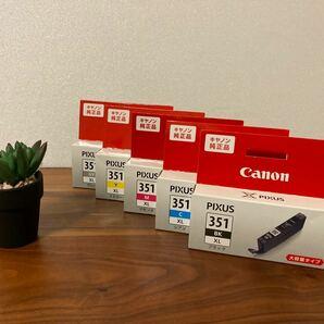 Canon キャノン PIXUS BCl-351XL 純正 インクカートリッジ 5色