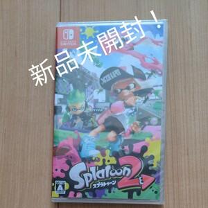 【新品未開封】 Switch スプラトゥーン2