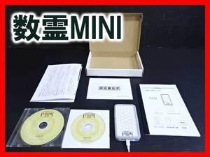 数霊MINI KAZUTAMA MINI 中古 波動療法 チャクラ 波動測定 波動水 ヒーリング
