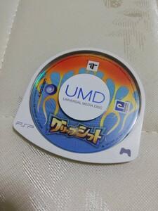 PSP レアソフト グリップシフト