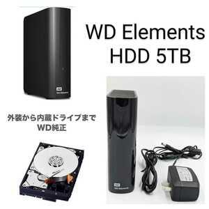 WD Elements HDD 5TB 外付けハードディスク