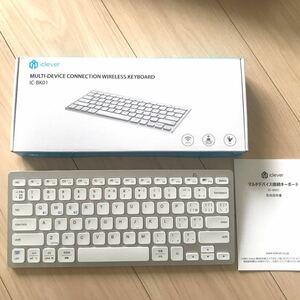 ワイヤレスキーボード  Bluetooth iclever