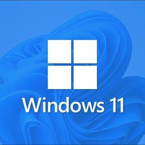 Windows11Proプロダクトキー【認証失敗の場合、全額返金保証】