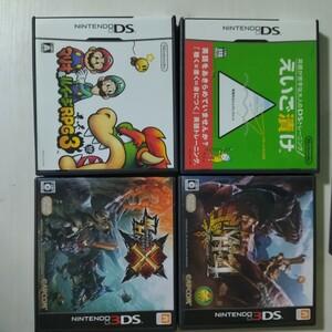 モンスターハンター マリオ ルイージ 3DS