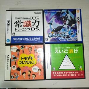 DSソフト 3DSソフト ポケットモンスターウルトラムーン