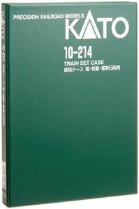KATO Nゲージ 車両ケースE 電・気動・客車8両用 10-214 鉄道模型用品