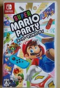 ★スイッチ スーパーマリオパーティ Nintendo Switch