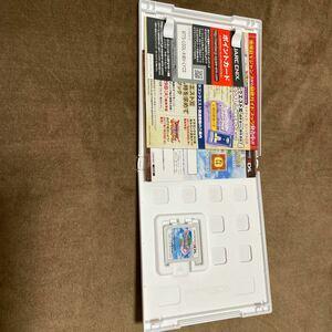 3DSソフト ドラゴンクエストXI 過ぎ去りし時を求めて 美品