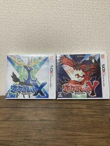 【新品未開封】ポケットモンスターX Y 3DS ポケットモンスター 3DSソフト ニンテンドー3DS 3ds 美品 ポケモン セット