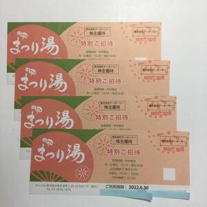 【最新】浅草ROX まつり湯 招待券 4枚 テーオーシー 株主優待券 TOC