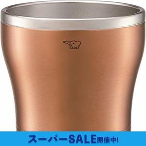 クリアカッパー 300ml 象印マホービン(ZOJIRUSHI) 魔法瓶 ステンレス タンブラー マグ 真空二重 保温 保冷 3