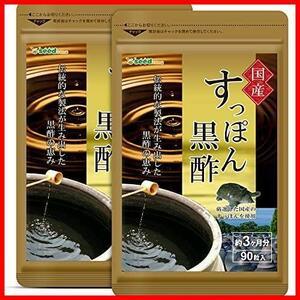 シードコムス 国産 すっぽん黒酢 サプリメント 約6ヶ月分 180粒 コラーゲンアミノ酸 大豆ペプチド