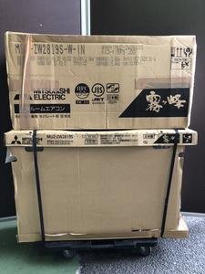 三菱 MSZ-ZW2819S-W エアコン 霧ヶ峰 Zシリーズ ピュアホワイト [おもに10畳用 /200V] 2019年製造 未使用キャンセル品