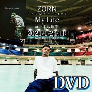 【新品】ZORN My Life at 日本武道館 DVD