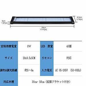 新品!SALE中!】29cm 水槽ライト アクアリウムライト 水槽用 led 照明 30~56cm 観賞魚ライト U1JK