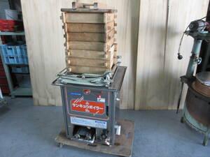 大阪お引取 品川工業所 サンキュウボイラー2型 SB-2-702 業務用蒸し器 セロベーター LPガス せいろ