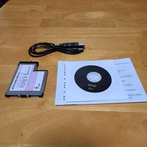 玄人志向 ExpressCard/54 USB3.2Gen1インターフェースカード PITAT-USB3.0R/EC54