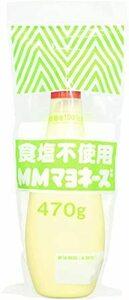 470グラム (x 1) 食塩不使用 MM マヨネーズ 化学調味料無添加 470g
