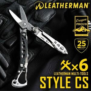 LEATHERMAN レザーマン STYLE CS マルチツール ハサミ&ナイフタイプ