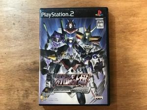 ■送料無料■ スーパーロボット大戦 Scramble Commander プレイステーション2 ゲーム PS2 ソフト ●説明書あり/くKOら/DD-2825