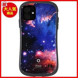 iFace First Class Universe iPhone 11 ケース [nebula/ネビュラ]