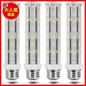 LEDコーンライト トウモロコシ型 LED電球 E26口金 作業灯-15W/1500Lm 電球色3000K 高輝度 100-120W白熱電球相当 省エネ 長寿命 街灯 倉庫