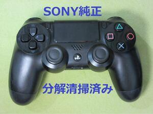PS4 純正 コントローラー デュアルショック4 ブラック_3 本体