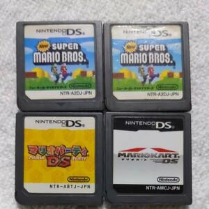 DSソフト マリオパーティ マリオカート