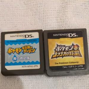DSソフト ポケットモンスター