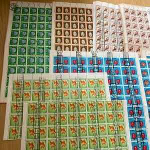 切手シート 使用済み