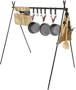 Signstek ランタンスタンド 【Lサイズ】ハンギングラック 小物収納袋2つ フック6つ付き アウトドア ソロキャン