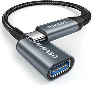 NIMASO USB C 変換 アダプタ (Type C - USB 3.0 メス) 20CM OTG ケーブル タイプ
