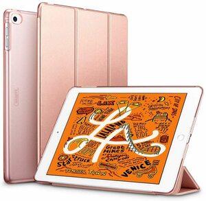 ESR iPad Mini 5 2019 ケース 軽量 薄型 スマート カバー 耐衝撃 傷防止 クリア ハード 背面 ケ