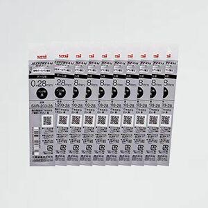 新品 未使用 ボ-ルペン替芯 三菱鉛筆 V-47 10本 ハコSXR20328.24 ジェットストリ-ムエッジ 0.28 黒