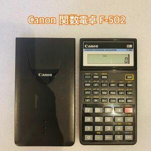 Canon キャノン 関数電卓 F-502 10桁