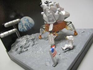 ムー スペースミステリー ~宇宙飛行士は見た!?~ 4種セット