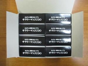 ■サラリーマンJUDO ラバーマスコット【1BOX:8個入り】【管理A】