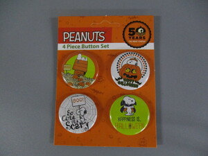輸入品★ ピーナッツ PEANUTS 4Piece Button Set ★希少